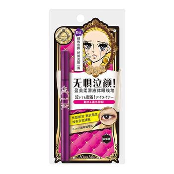 奇士美(KISS ME)盈美柔滑液体眼线笔0.4ml  浓郁黑