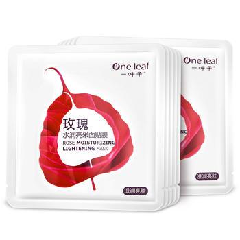 中国•一叶子玫瑰水润亮采面膜  25ml*10片