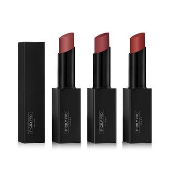 潘思莉  孕妇专用化妆品口红 滋润易上色3色可选