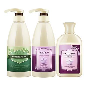 Matin Rosie/玛汀露丝洗护无硅油去屑洗发水+护发素+发膜