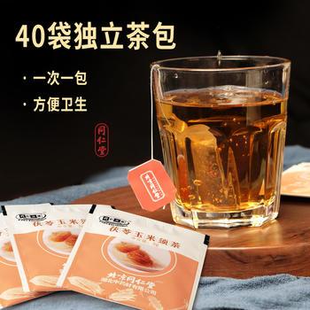 北京同仁堂茯苓玉米须茶 远离湿火 一身轻