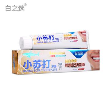 白之选 巨齿鲨小苏打牙膏 超爽净白薄荷香型