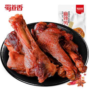 蜀道香 麻辣鸭小腿38gx2包 休闲食品  卤味熟食即食