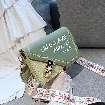 INME泫雅风时尚韩版单肩包个性肩带插扣斜挎包