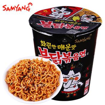 韩国三养超辣火鸡面70g杯面网红方便面拉面鸡肉味拌面