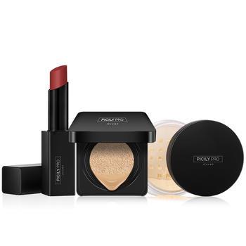 潘思莉 孕妇专用化妆品口红彩妆套装 滋润不易脱妆