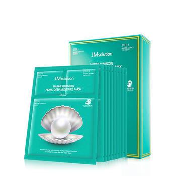 JMsolution 肌司研 海洋珍珠面膜三部曲 保湿面膜套组10片