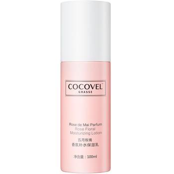 COCOVEL法式香氛五月玫瑰补水保湿乳液 水嫩滋润精华