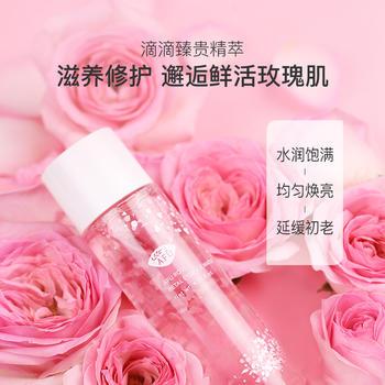 阿芙玫瑰花瓣精华水120ml 定妆补水保湿水护肤水男女