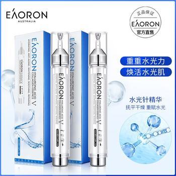 EAORON澳容涂抹式水光针精华液(第五代)10ml*2盒