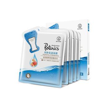 曼秀雷敦玻尿酸原液亮肤保湿面膜(牡丹)5片(2盒)