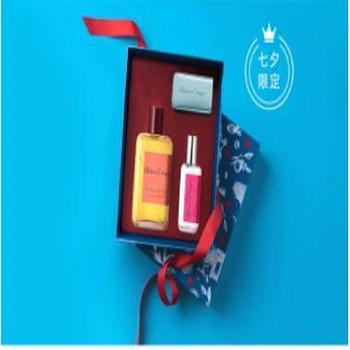 欧珑 情柚独钟200ml香水礼盒  香水套装
