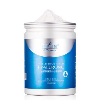 伊诗兰顿玻尿酸软膜粉160g 补水保湿改善暗沉弹嫩细滑