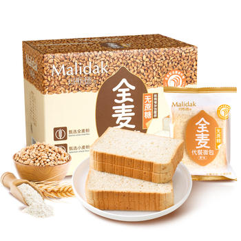 玛呖德全麦面包代餐面包500g多口味可选