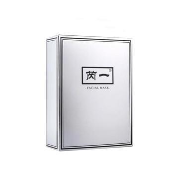 泰国芮一版本ray蚕丝面膜银色10片  清洁保湿 收缩毛孔