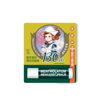 曼秀雷敦(Mentholatum)薄荷润唇膏 3.5g
