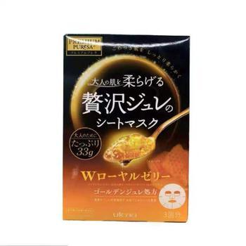 日本奢华璞俐莎滋润果冻面膜(双效蜂王乳)3片