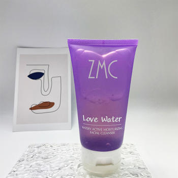 ZMC植美村护肤品水漾-保湿洁面乳100g