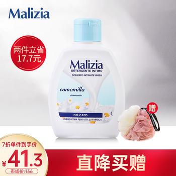 玛莉吉亚(MALIZIA)洋甘菊女性私处护理液200ml 私密处洗液/清洁