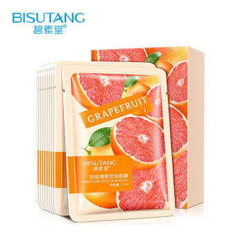 碧素堂血橙西柚清爽控油补水保湿面膜10片