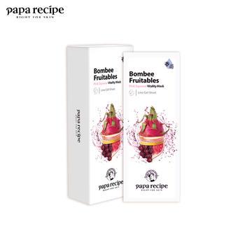 【有效期到2020年5月】Papa recipe 春雨 果蔬粉色面膜