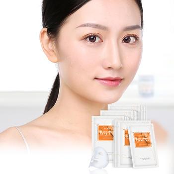 佰魅伊人 4盒血橙抗氧面膜补水保湿修护舒缓收缩毛孔
