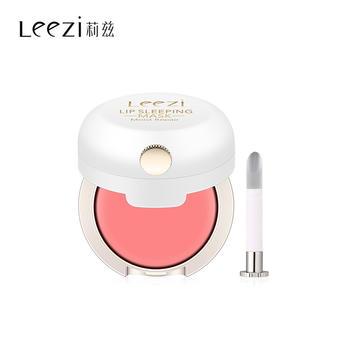 莉兹leezi玫瑰精油淡化唇纹滋润柔滑睡眠修护唇膜