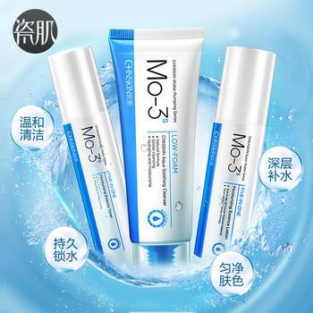 瓷肌水能量舒柔补水3件套补水保湿滋润套装