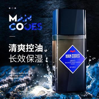 左颜右色爽肤水男士补水保湿控油收缩毛孔舒缓肌肤护