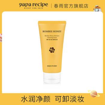 Papa recipe 春雨 蜂蜜洁面乳 新包装温和清洁120ml