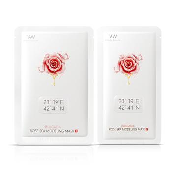 荷诺玫瑰软膜面膜粉亮白补水保湿清洁改善毛孔