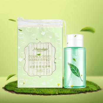 植物主义孕妇卸妆液200片化妆棉套装 孕期哺乳期可用化妆品彩妆