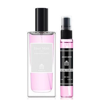 反转巴黎香水礼盒套装沙龙淡香水持久留香女士香氛