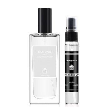 银色山泉香水礼盒套装沙龙淡香水持久留香女士香氛