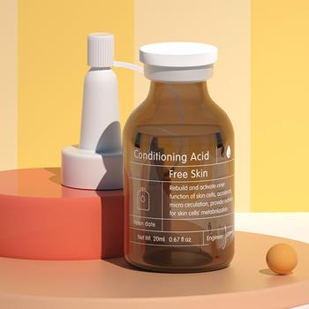 宿系之源 烟酰胺原液20ml 补水保湿提亮肤色