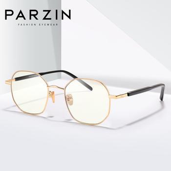 帕森新品防蓝光镜女 多边时尚眼镜架电脑手机护目镜