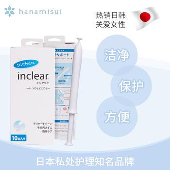 HANAMISUI日本inclear女性私处清洁凝胶私处护理乳酸10支装