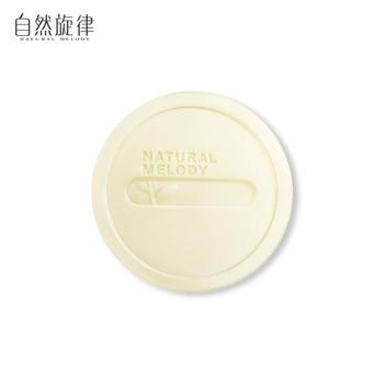 自然旋律 天然海盐净痘皂100g 除螨净痘一皂多用