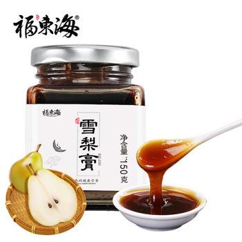 福东海冰糖雪梨膏传统手工慈梨膏