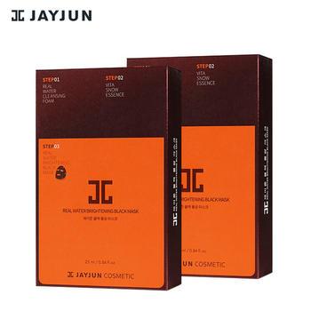 【2盒装】JAYJUN捷俊韩国黑色水光三部曲面膜20片