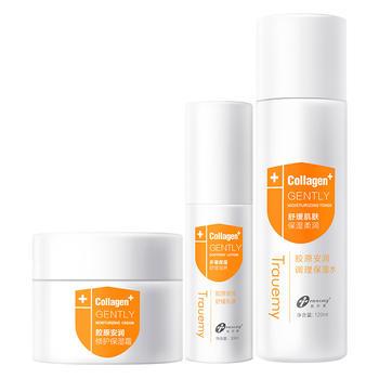 保湿护肤3件套装温和补水保湿爽肤水精华液面霜敏感
