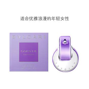 意大利•宝格丽(BVLGARI)紫晶女士淡香水  40ml