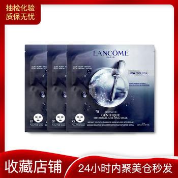 兰蔻(Lancome)肌底精华浸润修护面膜 28g*3