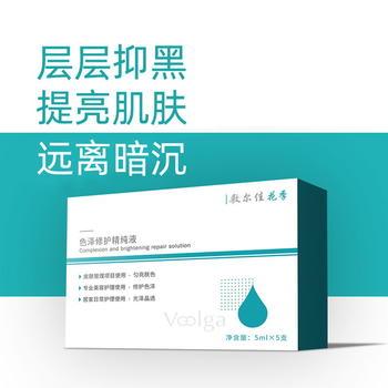 敷尔佳花季色泽修护精纯液小白瓶5mlx5支 涂抹式改善肤色