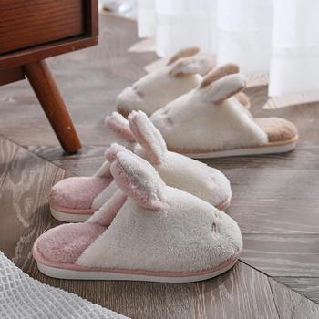 立体造型可爱兔耳朵卡通棉拖鞋女士居家保暖毛绒棉拖