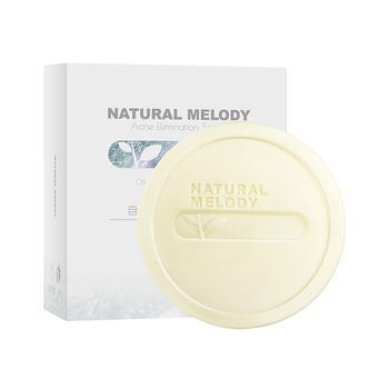 自然旋律除螨皂海盐皂去螨虫面部背部洗脸祛痘