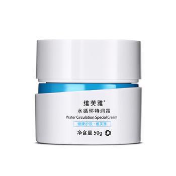 维芙雅(Verera) 北京协和天使水循环特润霜50g