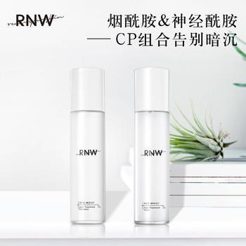韩国RNW水乳套装烟酰胺补水保湿提亮护肤品学生女