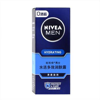 Nivea/妮维雅男士水活多效润肤露50g保湿补水清爽滋润露