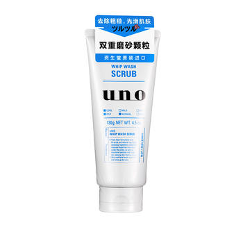 SHISEIDO 资生堂 UNO吾诺 净透磨砂洁面膏130g